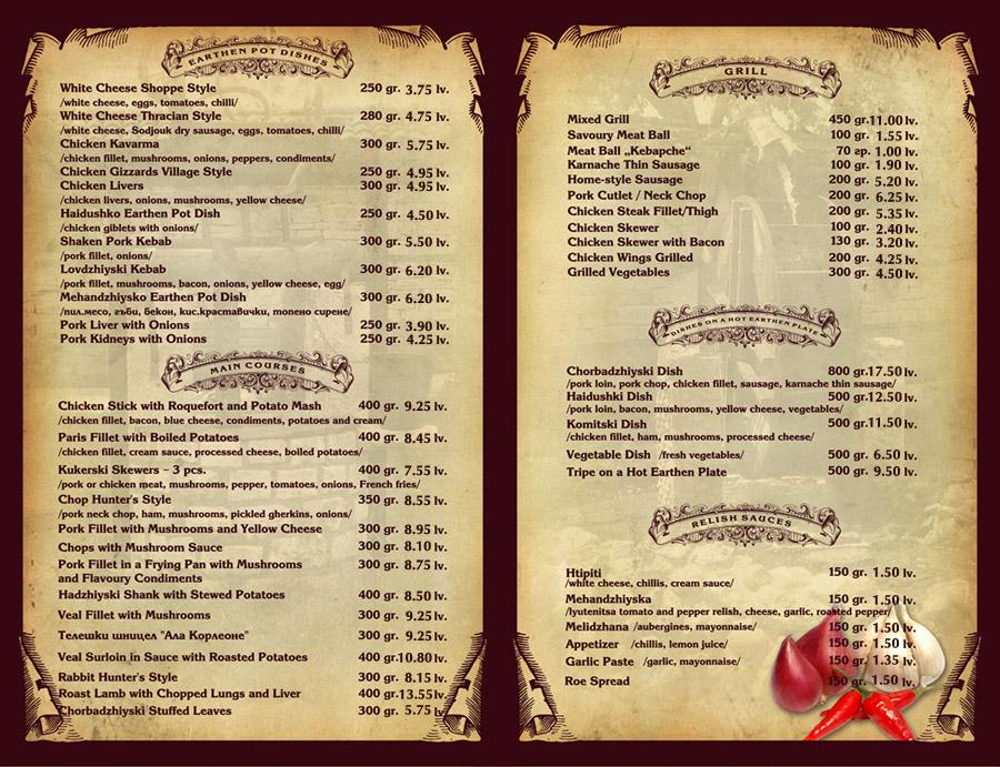 menu_4_en_big